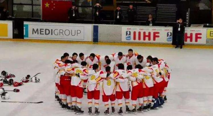 中國國家男子冰球U18隊獲得世錦賽乙級B組亞軍