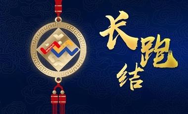 2019北京半程馬拉松14日起跑,達標者可直通北馬