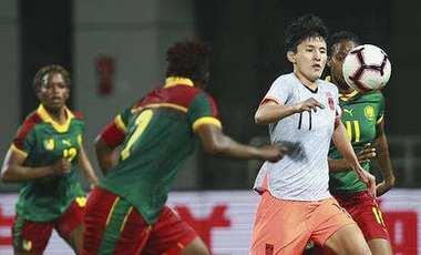 王珊珊建功 中國隊贏得武漢女足四國賽冠軍