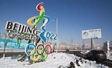 張家口賽區:籌辦工作進展順利 可持續理念貫穿始終——訪北京冬奧組委副秘書長何江海