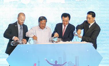 成都馬拉松成為中國首個世界馬拉松大滿貫候選賽事