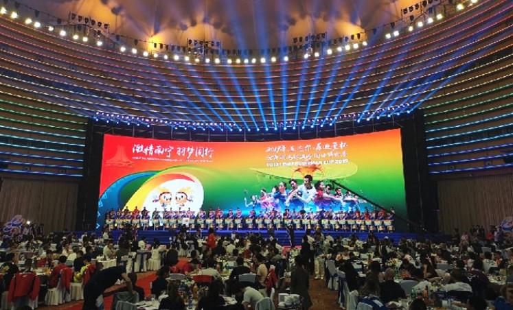 2019年蘇迪曼杯開幕式在南寧舉行