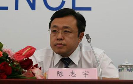 風雨之後見彩虹——專訪國家體育總局反興奮劑中心副主任陳志宇