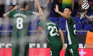 武磊收獲歐戰首個進球 西班牙人大勝盧塞恩