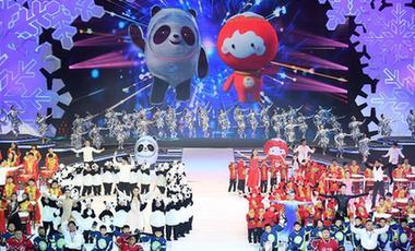 體育時評:冰雪交融 魅力北京