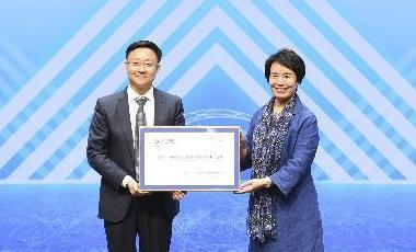 北京冬奧組委專職副主席韓子榮:吉祥物展現時代新風貌