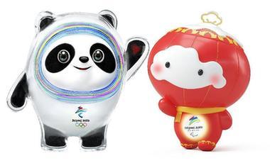"""脫穎而出的""""冰墩墩""""""""雪容融""""——北京冬奧會、冬殘奧會吉祥物設計的傳承與突破"""