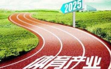 官員談《關于促進全民健身和體育消費推動體育産業高質量發展的意見》:體育産業迎來重大利好