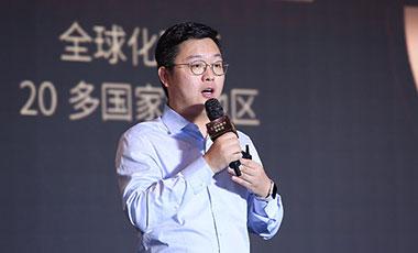 """專訪WUCG創始人衛東冬:把""""WUCG三亞電競節""""打造為三亞知名IP"""