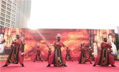 當傳統文化和廣場舞相遇
