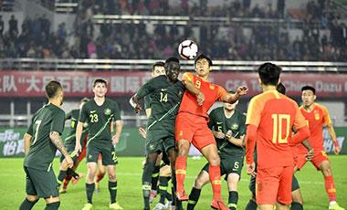 大足四國賽:國奧隊1:5完敗澳大利亞