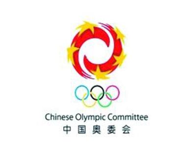 中國奧委會:中國冬季項目隊伍情況穩定,把疫情對備戰影響降到最低