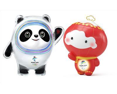 北京冬奧組委:將評估東京奧運新日期帶來的影響 確保冬奧會取得成功