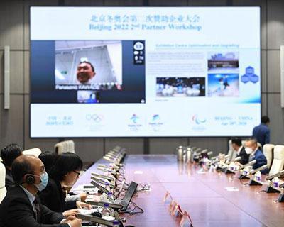 北京冬奧組委召開讚助企業大會 國際奧委會點讚創新務實