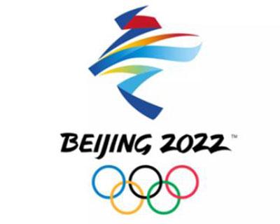 """北京冬奧會""""長""""啥樣?"""