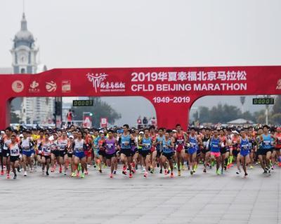 規模賽事1828場 參加人次達712萬——中國馬拉松2019年取得這些成績