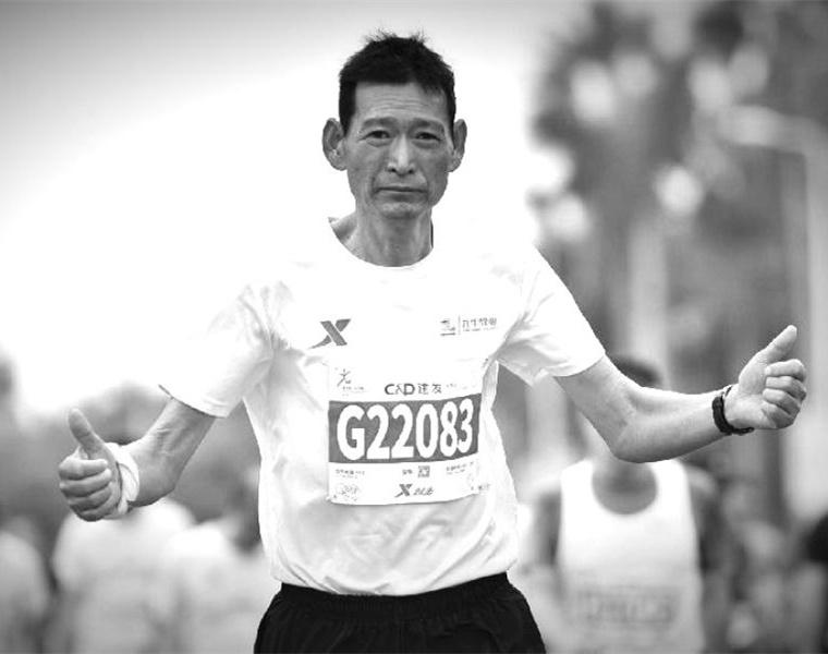 """絕地奔跑:一個癌症患者未完待續的""""百馬""""傳奇"""