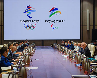 北京冬奧組委召開主席辦公會 研究部署冬奧會籌辦重點工作