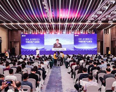 """""""拓新,逆風蝶變"""" 2020中國體育産業峰會聚焦體育産業高質量發展"""