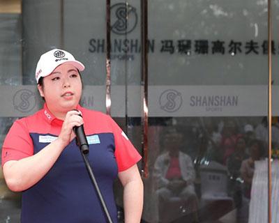 """東京奧運會目標奪金""""正名"""" 高爾夫不應被貼""""昂貴""""標簽——專訪馮珊珊"""