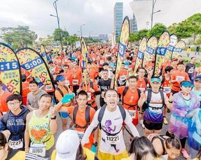 2020舟山群島馬拉松將于11月15日開跑,規模1.5萬人