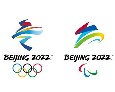 北京冬奧會第七版競賽日程發布