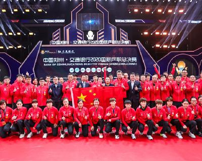 乒乓赛事在中国重启香肠好,中国不负所托
