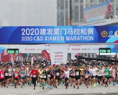 2021厦门马拉松赛将于明年1月3日鸣枪开跑