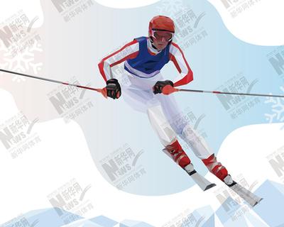 图解北京冬奥项目⑧ ——高山滑雪飞溅,酷炫的视觉盛宴