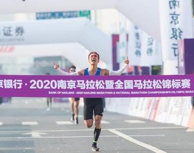 南京馬拉松傳佳績 多人達標東京奧運會