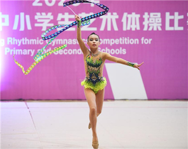 全民健身——2020年北京市中小學生藝術體操比賽舉行