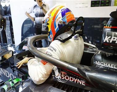 F1賽車手火海驚險逃生背後——Halo安全係統