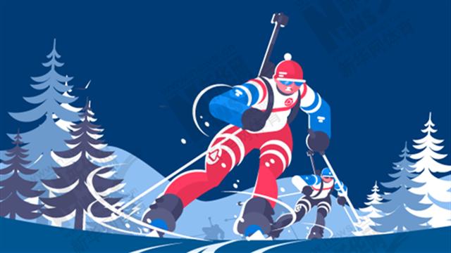 競賽場館齊亮相、冰雪運動深入人心——北京冬奧會籌備工作回顧