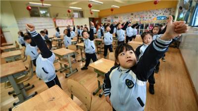 全民健身——成都小學自編室內課間操