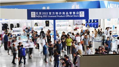 北京冬奧組委公開徵集官方生活家具供應商