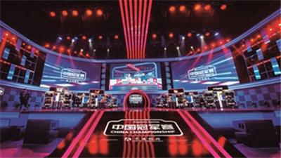 """""""衝線""""!2020賽季F1電競中國冠軍賽全國總決賽在滬落幕"""