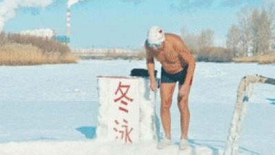"""七旬""""文藝青年""""一樣可以成為""""極寒泳士"""""""