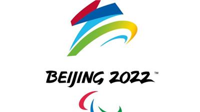 走近冬奧|北京2022年冬殘奧會代表團團長會開幕