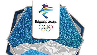 走近冬奧 | 波蘭跳臺滑雪世界冠軍期待北京冬奧會取得成功