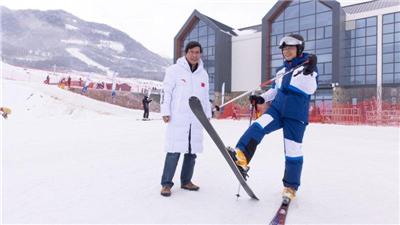 走近冬奧|一項讓普通孩子感念的滑雪賽事