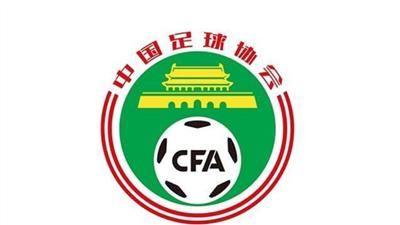 體育時評:中國足球,請向前走莫回頭