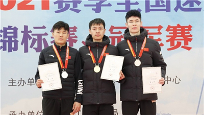 走近冬奧|全國速滑冠軍賽:寧忠岩獲得男子1500米冠軍