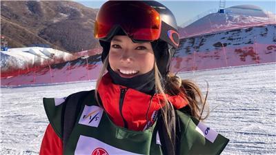 走近冬奧|谷愛淩:傷勢很快會康復 冬奧會最期待U型場地項目