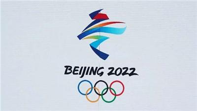 北京冬奧會宣講團:雲上宣講直接受眾超過1億人次