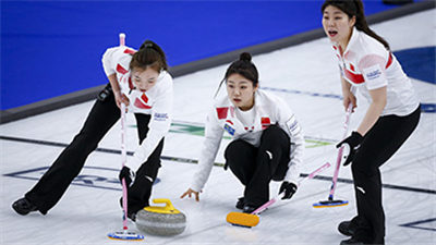 女子冰壺世錦賽循環賽結束 中國隊無緣復賽