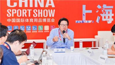 2021中國體博會將凸顯行業三大新增亮點