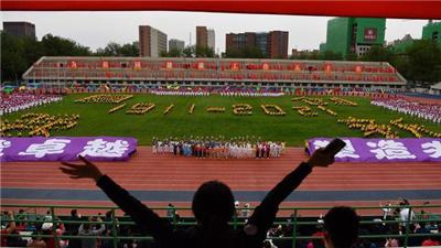 首都高等學校第59屆學生田徑運動會刷新兩項紀錄
