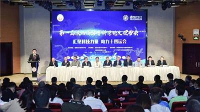 陜西舉行首屆體育科學論文報告會助力第十四屆全運會