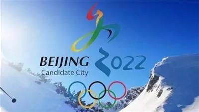 巴西奧委會體育部主任喬治·比沙拉:巴西相信北京2022將是一次成功盛會