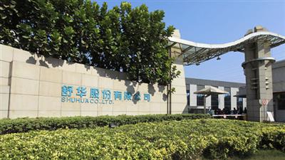 走近冬奧|舒華體育成為北京冬奧組委成功簽約的第42家讚助企業